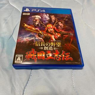 プレイステーション4(PlayStation4)の信長の野望・創造 戦国立志伝 PS4(家庭用ゲームソフト)
