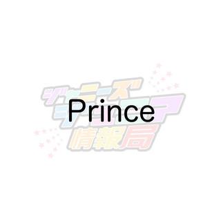 ジャニーズ(Johnny's)の局動画 Prince King&Prince データ(アイドルグッズ)