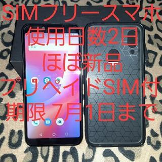 SIM付 SIMフリースマートフォン Umidigi A3