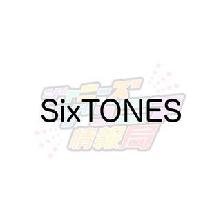ジャニーズ(Johnny's)の局動画 SixTONES データ(アイドルグッズ)