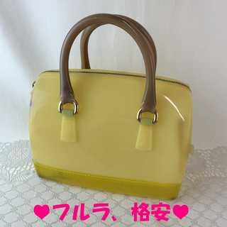 フルラ(Furla)の❤セール❤ 【フルラ】 ハンドバッグ 黄色 キャンディバッグ ラバー レディース(ハンドバッグ)
