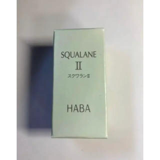 ハーバー(HABA)の【新品】ハーバー 高品位「スクワラン」 15ml(美容液)