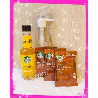 スターバックスコーヒー(Starbucks Coffee)のラスト2❗️スターバックス☆おうちカフェセット☆ハウスブレンド&バニラシロップ(コーヒー)