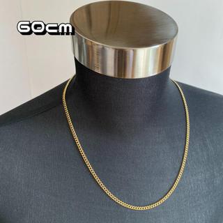 ゴールド セミロングチェーンネックレス 【60cm】メンズ アクセサリー(ネックレス)