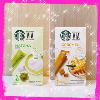 スターバックスコーヒー(Starbucks Coffee)の大人気❗️スターバックスVIA☆抹茶ラテ&キャラメル(コーヒー)