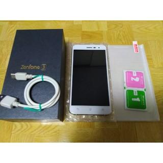 ASUS Zenfone 3 ZE520KL 日本版 ホワイト(スマートフォン本体)