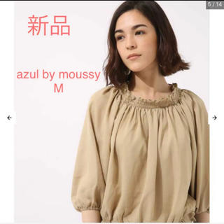 AZUL by moussy - 新品未使用 azul by moussy 2wayオフショルフリルブラウス M