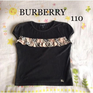 BURBERRY - Tシャツ バーバリー 110 バーバリーチェック かわいい 綿100%