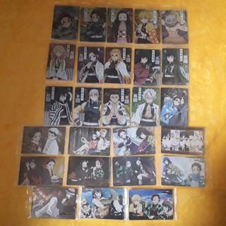鬼滅の刃 ウエハース カード 全26種 (シークレット含)セット フルコンプ(カード)