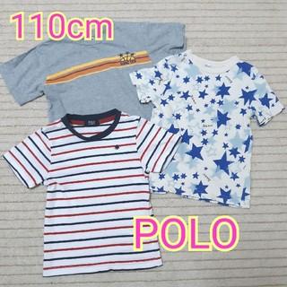【110cm】POLO★半袖★3枚セット★GAP*UNIQLO*BABYDOLL(Tシャツ/カットソー)