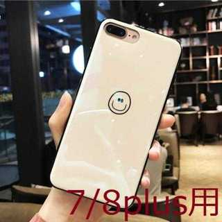 【iPhone7/8p用】手書き風鏡面ホワイトスマイリー('ω')(iPhoneケース)