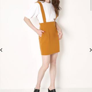 スライ(SLY)の新品未使用 SL OVER STRAP スカート サイズ1 オレンジ(ミニスカート)