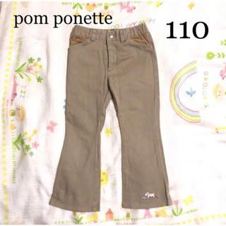 ポンポネット(pom ponette)のパンツ ポンポネット デニム ストレッチ 110 女の子 かわいい 長ズボン(パンツ/スパッツ)