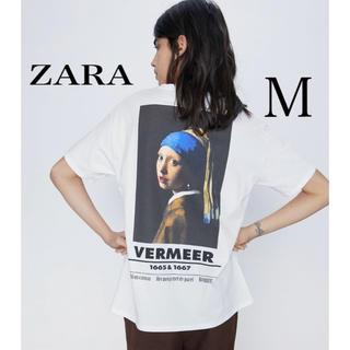 ザラ(ZARA)のフェルメールTシャツ(Tシャツ(半袖/袖なし))