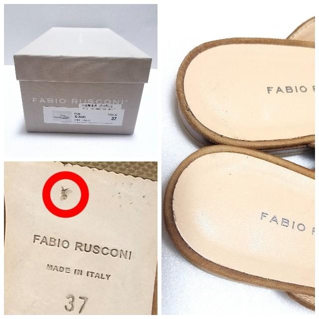 FABIO RUSCONI(ファビオルスコーニ)の値下げ FABIO RUSCONI ファビオルスコーニ スリッポン ローファー レディースの靴/シューズ(スリッポン/モカシン)の商品写真