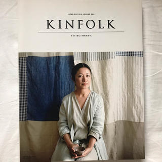 KINFOLK JAPAN EDITON VOLUME ONE(アート/エンタメ/ホビー)