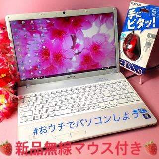 SONY - お姫様ホワイトVAIO❤️DVD作/オフィス/無線❤️320GB/4GB❤️美品