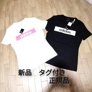 アディダス(adidas)の新品 adidas Tシャツ 2枚セット (Tシャツ(半袖/袖なし))
