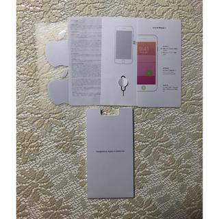アイフォーン(iPhone)のiphone 8 付属品 説明書   Appleステッカー  SIMピン(その他)