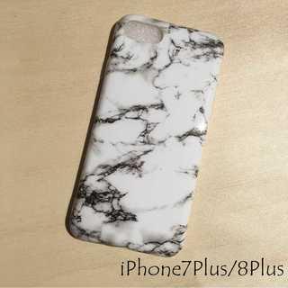 大理石 iPhone ケース ホワイト 7Plus/8Plus(iPhoneケース)