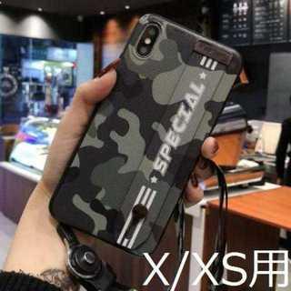【iPhoneX/XS用】迷彩グリーンリングブラケット付き(iPhoneケース)