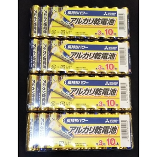 ミツビシデンキ(三菱電機)の送料無料 匿名配送 三菱電機 単3電池 40本セット ※値下げ不可(その他)