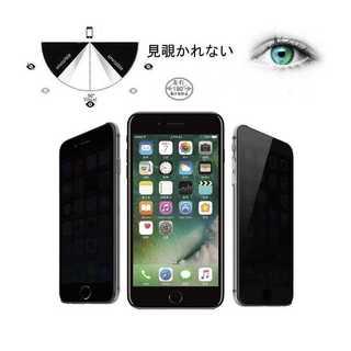 覗き見防止▲iPhone11ProMAX/11Pro/11△保護ガラスフィルム(保護フィルム)