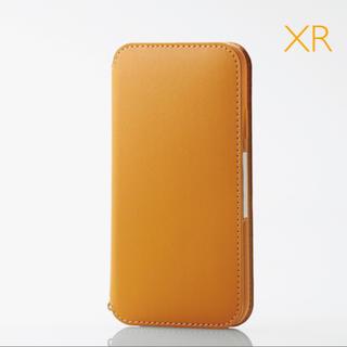 エレコム(ELECOM)のiPhone XR 手帳型ソフトレザーケース NEUTZ マグネット付 キャメル(iPhoneケース)
