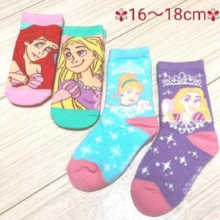 ディズニー(Disney)のプリンセス 靴下 女の子 アリエル ラプンツェル シンデレラ ディズニー(キャラクターグッズ)