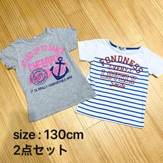 マリン柄Tシャツ  2点セット(Tシャツ/カットソー)