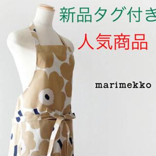 マリメッコ(marimekko)のぱなっぷ様専用商品(その他)
