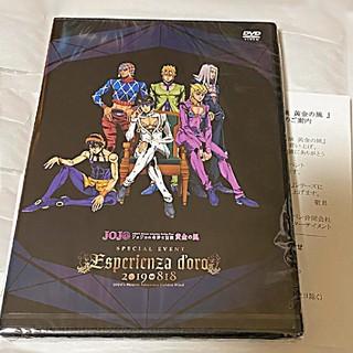 ジョジョの奇妙な冒険 イベント Esperienza d'oro DVD
