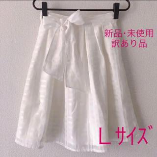 チュール スカート 白 夏コーデ しまむら プチプラ(ひざ丈スカート)