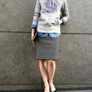 ドゥーズィエムクラス(DEUXIEME CLASSE)のドゥーズィエムクラス グレー×ブラック ペンシルスカート(ひざ丈スカート)