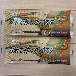 グルテンフリー お米で作ったパスタ(米/穀物)