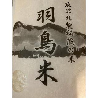 筑葉産  コシヒカリ  3キロ  3kg   精米者記載  安心(米/穀物)