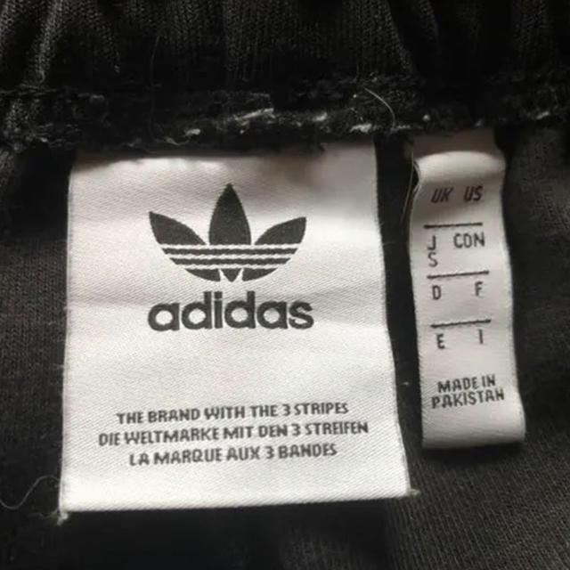 adidas(アディダス)のアディダスオリジナル トラックパンツ メンズのパンツ(その他)の商品写真