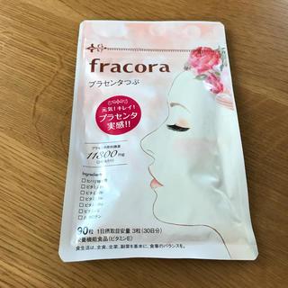 fracora プラセンタつぶ(その他)