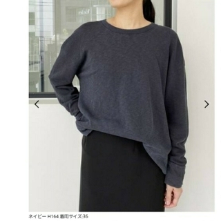 L'Appartement DEUXIEME CLASSE - 【JAMES PERSE/ジェームスパース】SWEAT TOPS