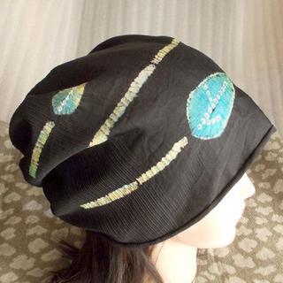 難有 難隠し 帽子 56㌢ 黒 手絞りアクセント キャップ 室内帽子 シルク(その他)