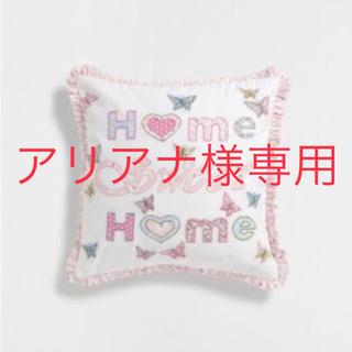 ザラホーム(ZARA HOME)の[新品未使用] クッションカバー/ZARA HOME(クッションカバー)