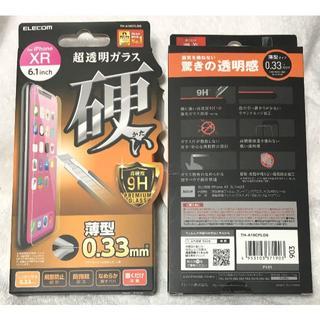 ELECOM - iPhone XR 11 ガラス液晶保護フイルム 0.33mm 903