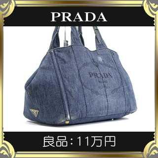 プラダ(PRADA)の【真贋査定済・送料無料】プラダのハンドバッグ・良品・本物・カナパM・人気(ハンドバッグ)