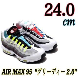 """ナイキ(NIKE)の【新品/正規品】NIKE AIR MAX 95""""GREEDY 2.0"""" 24cm(スニーカー)"""