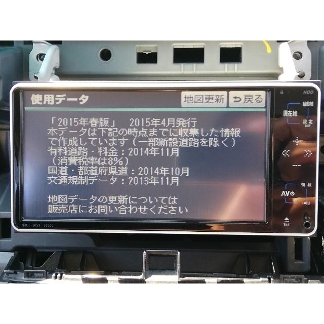 トヨタ(トヨタ)のNHDT -W59  トヨタ純正ナビ 自動車/バイクの自動車(カーナビ/カーテレビ)の商品写真