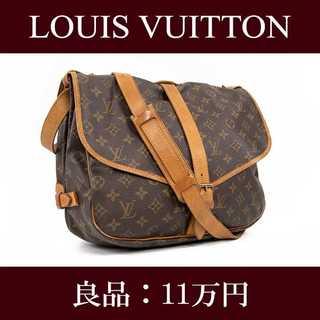 ルイヴィトン(LOUIS VUITTON)の【全額返金保証・送料無料・良品】ヴィトン・ショルダーバッグ(E164)(ショルダーバッグ)