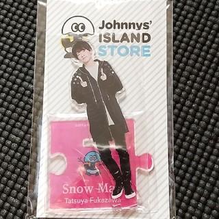 Johnny's - Snow Man 深澤辰哉 アクリルスタンド