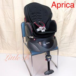 Aprica - アップリカ*限定デザインモデル*平らなベッド*回転式チャイルドシート*フラディア