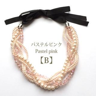 【新品】パール リボン ネックレス【B】パステル ピンク × リボン:ブラック(ネックレス)