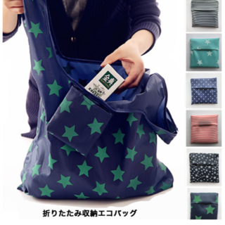 レジ袋有料化に伴い!折りたたみエコバッグショッピング袋!必須!(ショップ袋)
